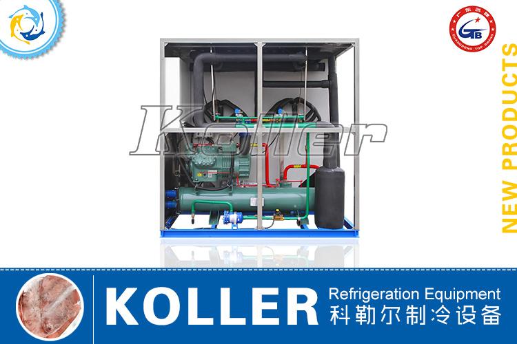 Plate Ice Machine PM200 (3)