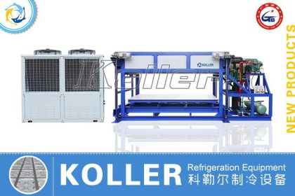 Automatic Ice Block Machine DK50 (Air Colling)
