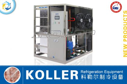 Plate Ice Machine PM20 (Air Cooling)