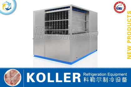Plate Ice Machine PM50 (Air Cooling)